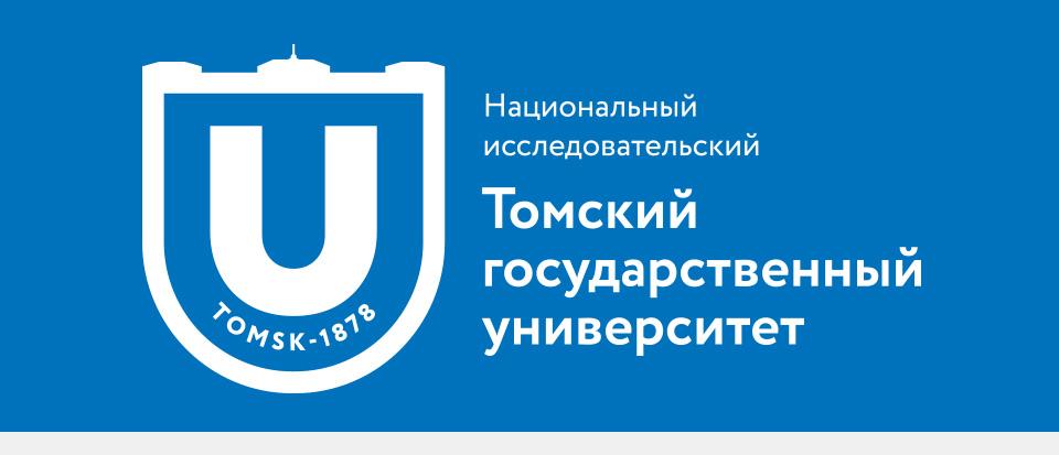 Конкурс научных статей студентов «Актуальные проблемы правовой защиты интеллектуальной собственности в России и за рубежом»