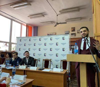КОНФЕРЕНЦИЯ «АКТУАЛЬНЫЕ ПРОБЛЕМЫ ЧАСТНОГО ПРАВА В РОССИЙСКОЙ ФЕДЕРАЦИИ»